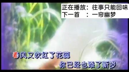 好听的歌曲(4)