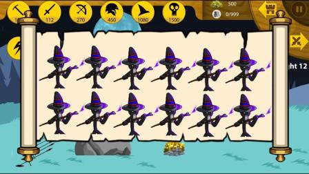 火柴人战争遗产:5个巫师指挥战斗