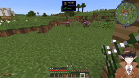 【小隆】MC我的世界,侏罗纪殖民地3,猎杀模式启动