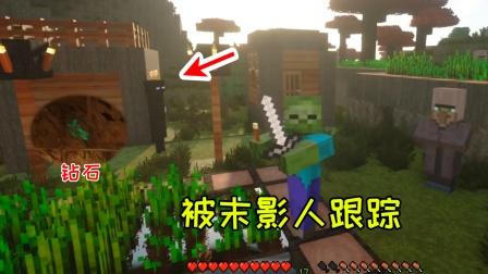 我的世界29:江叔被末影人跟踪!矿洞探险找钻石