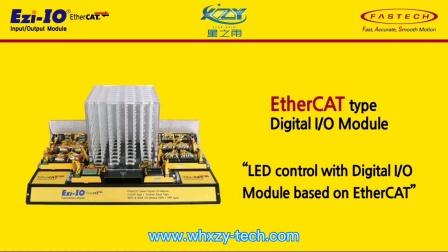 Fastech EtherCAT总线IO模块