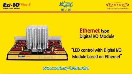 Fastech以太网(Ethernet)总线型IO模块