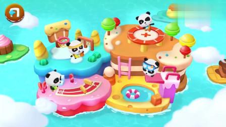 孩子爱看动画宝宝巴士:宝宝巴士益智游戏 第6集 宝宝运动会