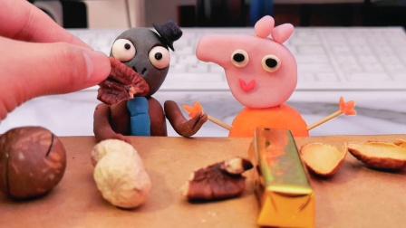 这个碧根果太好吃了,小僵尸都吃对眼儿了!