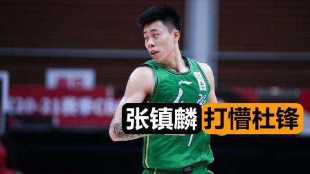 CBA总决赛预演,辽宁男篮9分险胜广东,赵继伟公开道歉