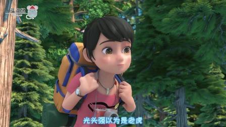 熊出没:迷路危机!赵琳生气出走!