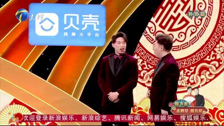 德云社:曹鹤阳买不买房子,直接关系着德云社的兴衰,这德云社也太脆弱了吧