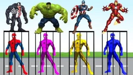 自制超级英雄:超级英雄救出蜘蛛侠