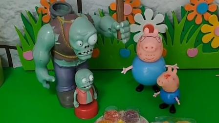 猪爸爸买了很多糖果,小鬼也想吃糖,乔治会给小鬼分一点吗?