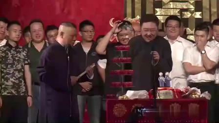 郭德纲-烧饼是台上的疯子,这句话真不白说啊