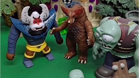 怪兽们要去打奥特曼,小鬼吓唬了他们,把他们吓跑了