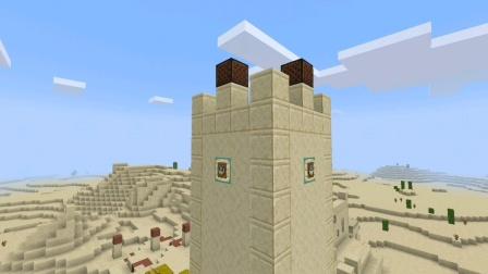 80年代沙漠村庄教堂钟楼(已翻新)12点报时(音乐盒,声音较小)
