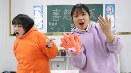 同学手被冻红,柚柚用黏土帮她做手套,这下不冷了
