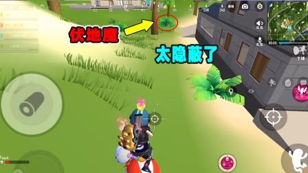 香肠派对:冲击传说26天,敌人这么阴的吗?躲在草丛穿模才发现