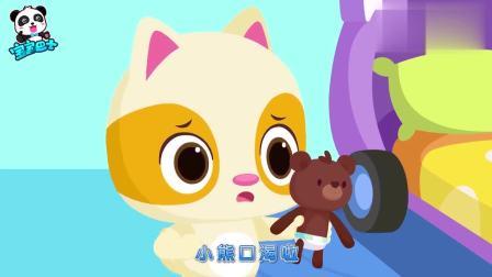 孩子爱看动画宝宝巴士:热热的电器不要碰