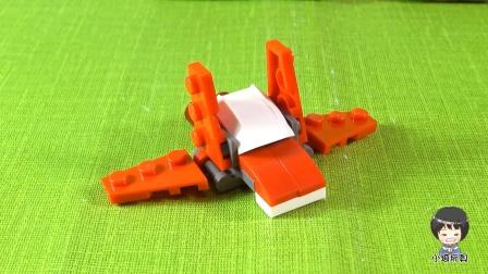 卡通3D拼装玩具,光影战机