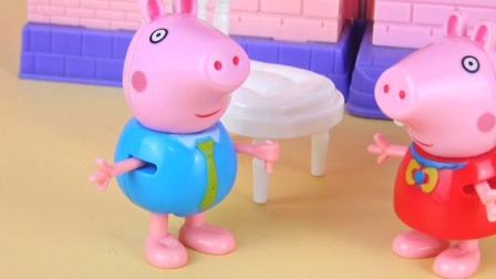 小猪佩奇和小猪乔治吵架记