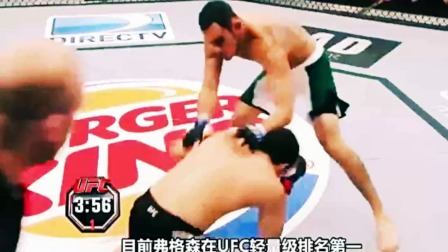 自由搏击冠军霸主托尼 弗格森,原来也是位中国传统功夫太极高手