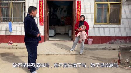 辣椒姐和老公吵架了,弟媳妇赶紧来劝架,了解经过后帮嫂子说哥哥