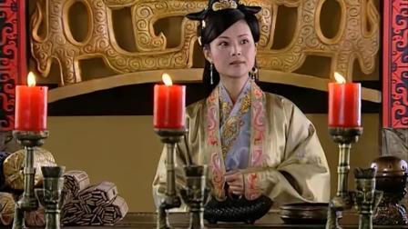 大汉:皇后得知太子与臣子义结金兰,竟让其违反誓言,断掉关系!