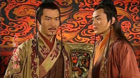 大汉:太子为季将军求情,哪料皇帝不但不同意,还对其大声呵斥!