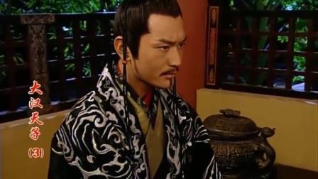 大汉:皇帝下令通缉的女囚,哪料化身皇后婢女,就在皇帝身边!