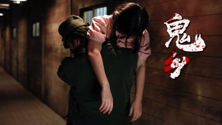 揭露战争时期,花季少女的悲惨遭遇,看完久久不能平复