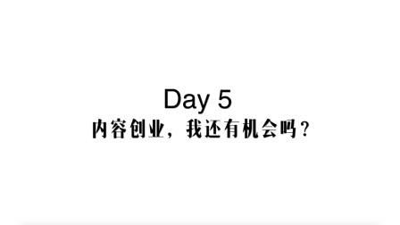 智美七日谈丨想成为KOL,还有哪些机会值得把握?