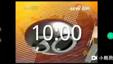 10:00新闻 早上十点播报