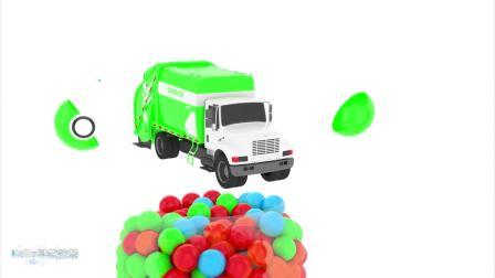 早教动画:玩具彩蛋机里面装着许多小车