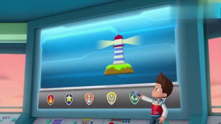 汪汪队立大功:阿宝船长的瞭望台,原来有一个蜂窝