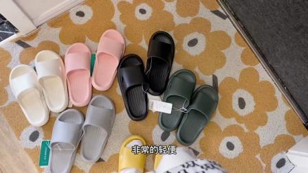 这几年都是穿他们家的拖鞋,脚感舒适又轻便