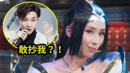 """脸皮太厚!老外""""照搬""""中国歌手的MV,被骂抄袭还死不承认"""