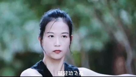 太极歌曲《下山》最美太极女传人叶泳湘