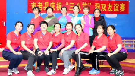 监利市老年乒协庆三八乒乓球混合双打友谊赛颁奖仪