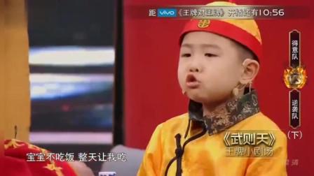 王牌对王牌:小男孩才6岁,没想到演技这么好