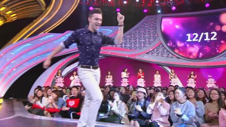 非诚:帅老外现场跳起来巴西热舞,女嘉宾们一个个欢呼雀跃!