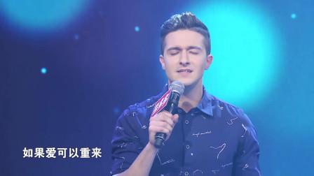 非诚:唱中文歌最好的帅老外上非诚,现场被爆灯无数!