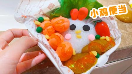 【小鸡便当玩盒】最复杂的史莱姆玩盒,但成品超精致!