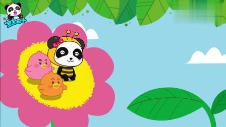 宝宝巴士儿歌英文精选—趣味儿歌,我被这俩蜜蜂逗得乐呵呵