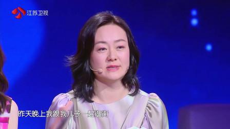 新相亲:亲家母透露一个小细节体现出吕长泽暖男的一面!