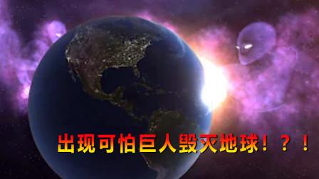 毁灭星球模拟器03 太阳会被黑洞吸走能量 利用各种UFO毁灭地球!熊不理猪解说