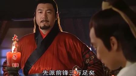 大汉:季安世堂堂大将军,却一字不识,奏章都要人代替,太逗了!