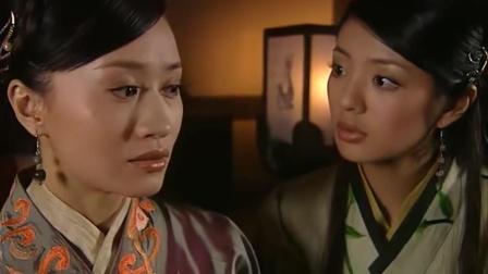 大汉:秋蝉未能和李勇成婚,却强求女儿嫁给其儿子李汉,悲剧!