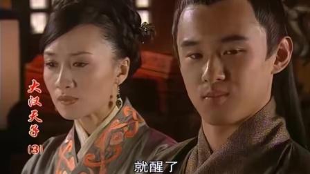 大汉:霍祁连说李汉坏话,哪料李汉还帮她说话,真是太赞了!