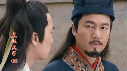 大汉:王印勇敢进谏,为边远小国免受战争侵袭,太赞了!