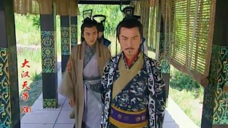 大汉:太子想御驾亲征,哪料去请求父皇,结果碰了一鼻子灰!