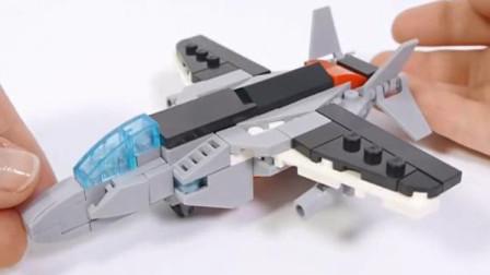 乐高小积木拼装战斗机玩具