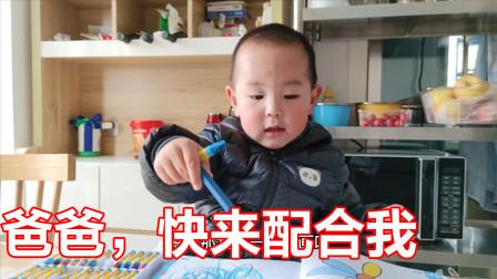 27个月杭州萌娃画画,胡乱涂一通还要老爸配合,小小年纪要求不少