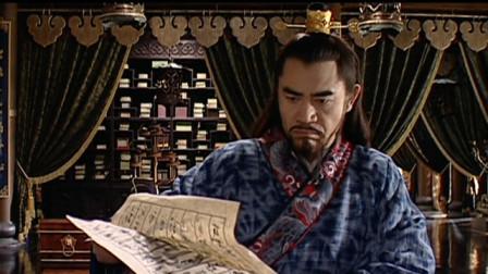 大明王朝:全剧经典一幕,严嵩跟裕王当庭对质,嘉靖帝勃然大怒